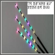 2015년형//광섬유 전자찌7목발광 LED스이나이s-1 약6푼~약10푼