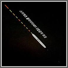 스이게츠 2합공작 pc무크찌(올마이티 401)#1~#3번3.5푼/4.0푼/4.5푼