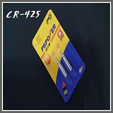 전자찌밧데리/CR-425**2개입**