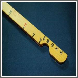 요꼬야마 목줄자(50cm)