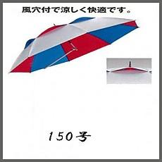 제일정공 파라솔 우산 신형 *우산만*(150号傘のみ)