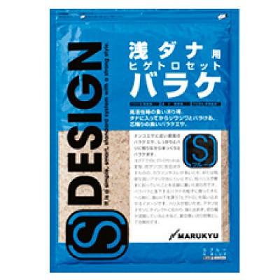 디자인 s 블루
