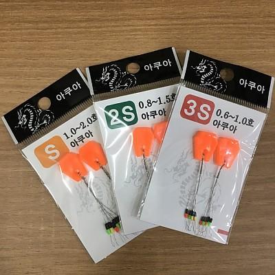 이중 스토퍼(아쿠아) /S/2S/3S