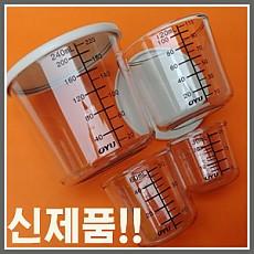 투명 계량컵 4종세트