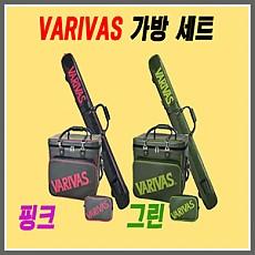 바리바스(VARIVAS)가방 세트//핑크/그린