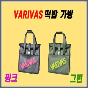 바리바스(VARIVAS)떡밥 가방//핑크/그린