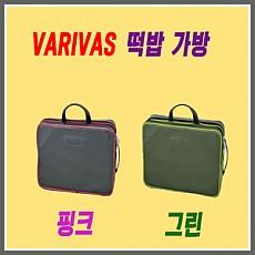 바리바스(VARIVAS)헤라 쿠션//핑크/그린