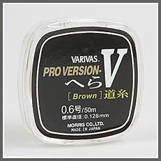 [바리바스] NEW 프로비젼 V헤라 50m (도사/원줄) [Brown]