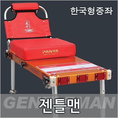 한국형 중좌(젠틀맨)특허출원