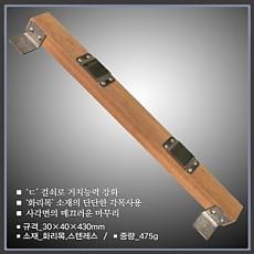 대좌대 강목