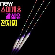 NEW 스이게츠 광섬유 전자찌 (고부력)