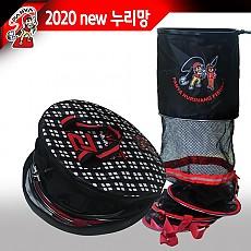 [판야] 2020 누리망(살림망)