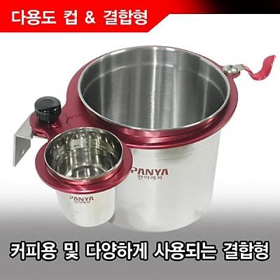[판야] 다용도 물컵&결합형