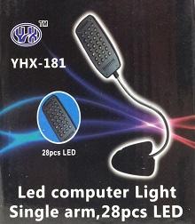 28 LED 집게형 독서등 야간낚시/야간이동 에 꼭 필요한 등입니다