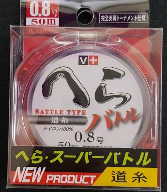 입고// 일본 NEW프로닥트  V-플러스10(헤라 원줄)