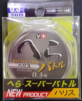입고// 일본 NEW프로닥트  V-플러스10(헤라 목줄)