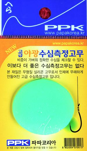 야광 수심측정 실리콘고무/회색 수심측정 실리콘고무