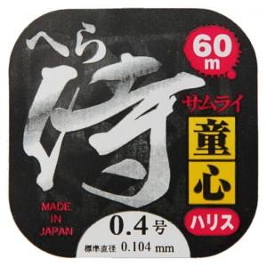 일본 라비오스 헤라 사무라이 동심   /목줄(60m)
