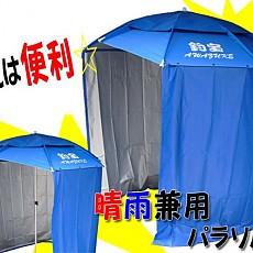 2015년형// 신형 조보100 대형텐트파라솔 (직경182cm)방풍 방수및 2층구조