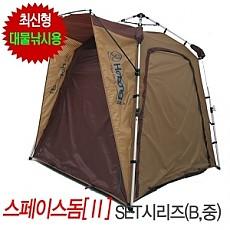 [호봉] 스페이스돔[Ⅱ]SET시리즈(B-중)