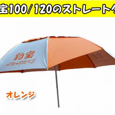 재입고//조보 신형(120)직경/206cm/대형파라솔/차양막없음 *
