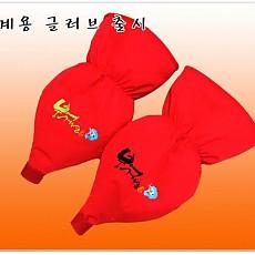 붕세 동계용 중층및내림용 장갑