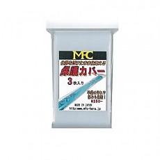 [MFC] 낚시대 보호비닐 (덕용)(3개입/10개입)