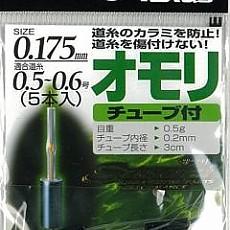 튜브 오오모리셋트