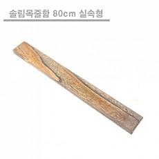 슬림 목줄함 **60cm/80cm**실속형