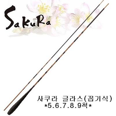 사쿠라 강호천 글래스(Edogawa Grass)/5척~9척 **꼽기식**